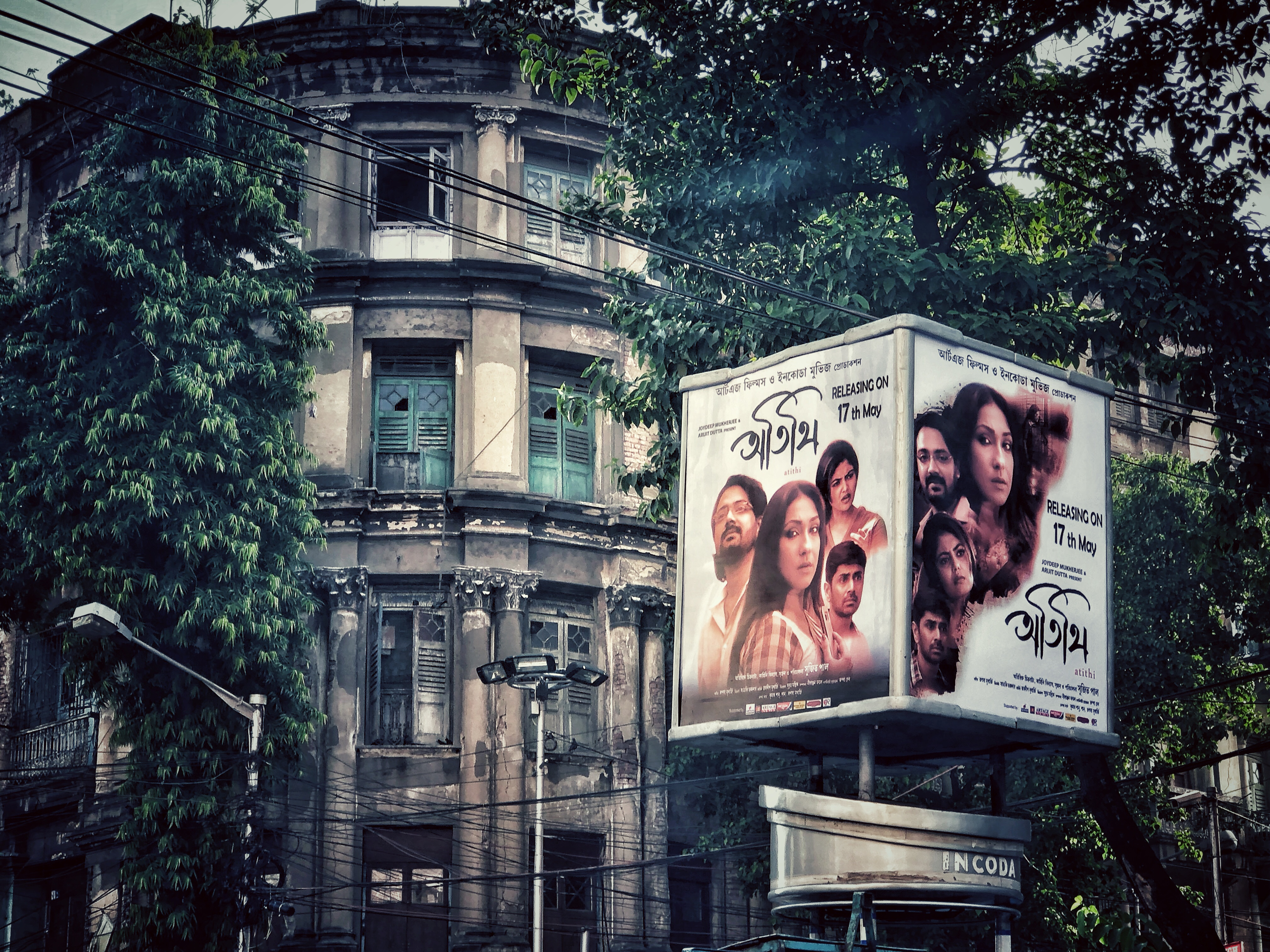 Kolkata diaries